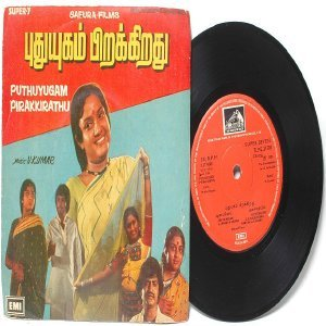 """BOLLYWOOD INDIAN  Puthuyugam Pirakkirathu V.KUMAR  7"""" EMI HMV  EP 1980 7LPE 21503"""