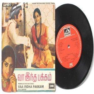 """BOLLYWOOD INDIAN  Vaa Indha Pakkam SHYAM 7"""" EMI HMV  EP 1981 7LPE 21598"""