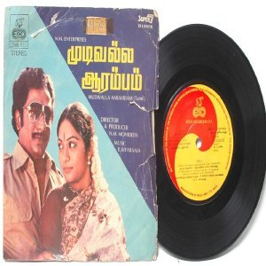 "BOLLYWOOD INDIAN  Mudivilla Aarambam ILAIYARAAJA  7""  PS EP 1982  ECHO 2500 533"