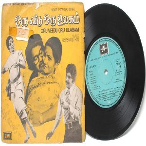 "BOLLYWOOD INDIAN  Oru Veedu Oru UlagamM.S. VISWANATHAN 7"" EMI Columbia  PS EP 1978 SEDE 11319"