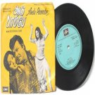 "BOLLYWOOD INDIAN  Aadu Paambe M.S. VISWANATHAN  7"" EMI Columbia  PS EP 1978 SEDE 11347"
