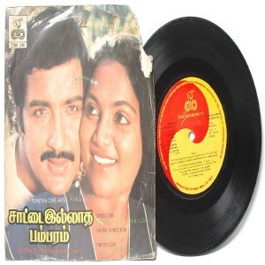 "BOLLYWOOD INDIAN  Chaattai  Illatha Pambaran ILAIYARAAJA 7""  PS EP 1983 ECHO 2500 540"
