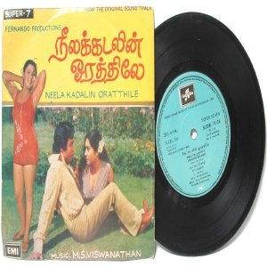 "BOLLYWOOD INDIAN  Neelakadalin Oratthile  M.S. VISWANATHAN  7"" EMI Columbia  PS EP 1978 SLDE 18128"