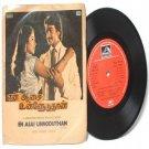 "BOLLYWOOD INDIAN  En Asai Unnoduthan SHANKAR-GANESH 7"" EMI HMV  EP 1983 7LPE 23561"