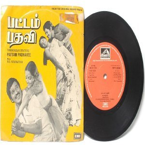 "BOLLYWOOD INDIAN  pattam Padhavee M.S. VISWANATHAN 7"" EMI HMV  EP 1981 7EPE 30094"