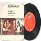 "BOLLYWOOD INDIAN  Erathai Manithan M.S. VISWANATHAN  7"" EMI HMV  EP 1982 7LPE 23506"