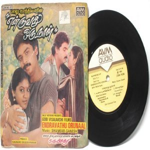 "BOLLYWOOD INDIAN Endravathu Orunaal SHANKAR GANESH  7"" PS  EP  1985 AVM 2300 1026"