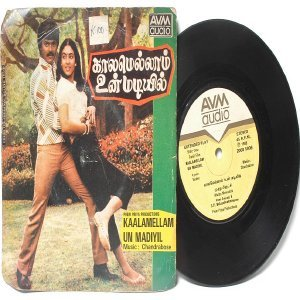 "BOLLYWOOD INDIAN kaalamellam Un Madiyil CHANDRABOSE  7"" PS  EP 1985 AVM 2300 5006"