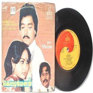 """BOLLYWOOD INDIAN  Ketti Melam ILAIYARAAJA   7""""  PS EP 1985 ECHO 2500 636"""