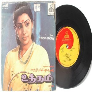 "BOLLYWOOD INDIAN  Utthami SHANKAR-GANESH 7""  PS EP 1985 ECHO 2500 628"