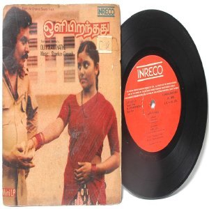 "BOLLYWOOD INDIAN Oli Piranthathu 7""  PS EP 1980  INERCO  2378-3641"
