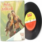 "BOLLYWOOD INDIAN Sivantha Kankal GANGAI AMAREN  7""  PS EP 1982 AVN 2300 529"