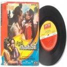 "BOLLYWOOD INDIAN Seerum Singagangal  7"" PS  EP 1983 AVM 2300 560"