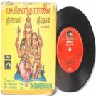"INDIAN  DEVOTIONAL  Sri Vinayaka Sri Muruga T.M. SOUNDERARAJAN 7""  EMI HMV PS EP 1973 S/7LPE.16002"