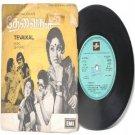 "BOLLYWOOD INDIAN  Tevaikal SHYAM 7"" EMI Columbia  PS EP 1979 SEDE 11333"