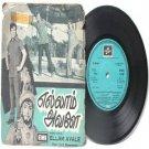 "BOLLYWOOD INDIAN  Ellam Avale M.S VISWANATHAN  7"" EMI Columbia  PS EP 1977 SEDE 11189"