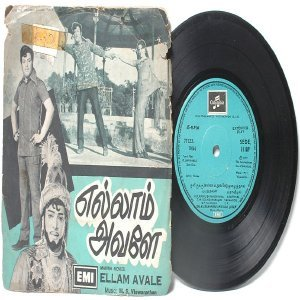 "BOLLYWOOD INDIAN  Ellam Avale M.S VISWANATHAN  7"" EMI Columbia  PS EP 1977 SEDE 11189"