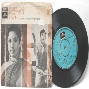 "BOLLYWOOD INDIAN  Murugan Kaattiya Vazhi G.K. VENKATESH  7"" EMI Columbia  PS EP 1974 SEDE 11048"