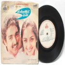"BOLLYWOOD INDIAN  Kannoodo Kan SHANKAR-GANESH  7""  PS EP 1985 ECHO 2500 523"