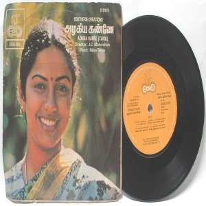 "BOLLYWOOD INDIAN  Azhgia Kanne ILAIYARAAJA  7""  PS EP 1982 ECHO 2500 506"