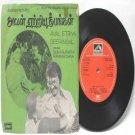 """BOLLYWOOD INDIAN  aval Etriya Deepangal DR. BHANUMATHI RAMAKRISHNA 7"""" EMI HMV  EP 1980 7EPE 30034"""