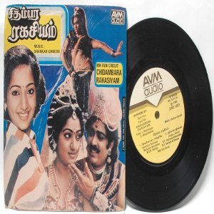 "BOLLYWOOD INDIAN Chidambara RahasiyamSHANKAR-GANESH 7"" PS  EP  1985 AVM 2300 1021"