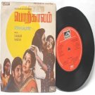 "BOLLYWOOD INDIAN  Porkkalam SHANKAR-GANESH  7"" EMI HMV  EP 1980 7LPE 21554"
