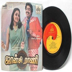 """BOLLYWOOD INDIAN  Jhansi Rani SHANKAR-GANESH  7""""  PS EP 1985 ECHO 2500 661"""