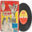 "BOLLYWOOD INDIAN Naan Unnai Nenaichein SHANKAR-GANESH 7"" PS  EP Gatefold 1982 AVM 2300 527"