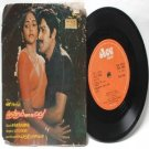 "BOLLYWOOD INDIAN  Thendral Thodatha Malar SHANKAR-GAMESH 7""  Ace  Music  PS   EP 1983"