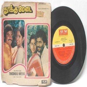 "BOLLYWOOD INDIAN Thookku Medai SHANKAR-GANESH 7"" PS  EP 1982  AVM 2300 528"