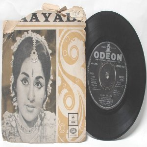 "BOLLYWOOD INDIAN Vaayadi M.S. VISWANATHAN   7""  EMI I Odeon PS EP 1973 EMOEC 6270"