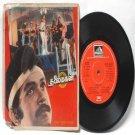 """BOLLYWOOD INDIAN  Thalai Magan SHANKAR-GANESH 7"""" EMI HMV  EP 1982 7LPE 23547"""