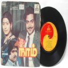 "BOLLYWOOD INDIAN  Naam GANGAI AMAREN  7""  PS EP 1985 ECHO 2500 630"