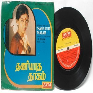 "BOLLYWOOD INDIAN Thaniyatha Thagam A.A. RAJ 7"" PS  EP AVM 2300 502"