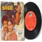 """BOLLYWOOD INDIAN  Kalam SHANKAR-GANESH 7"""" EMI HMV  EP 1981 7LPE 21616"""