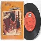 "BOLLYWOOD INDIAN  Thoogatha Kannindru Ondru K.V. MAHADEVAN  7"" EMI HMV  EP 1983 7LPE 23541"