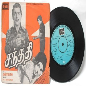 "BOLLYWOOD INDIAN  santhathi M.S. VISWANATHAN  7"" EMI Columbia  PS EP 1976 SEDE 11143"