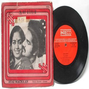"BOLLYWOOD INDIAN Asai Machaan SHANKAR-GANESH 7""  PS EP 1983  INERCO  2278-0840"