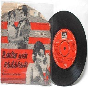 "BOLLYWOOD INDIAN  Unnai Naan Sandhithen V.KUMAR 7"" EMI HMV  EP 1975 7EPE 13023"