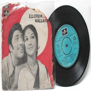 "BOLLYWOOD INDIAN  Ellorum NallavareV.KUMAR  7"" EMI Columbia  PS EP 1975 SEDE 11068"