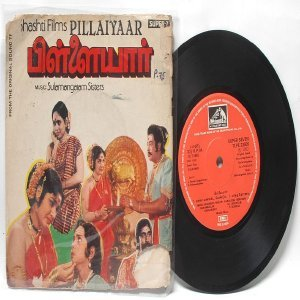 "BOLLYWOOD INDIAN  PILLAIYAAR Sulamangam Sisters 7"" EMI HMV  EP 1982 7LPE 23509"
