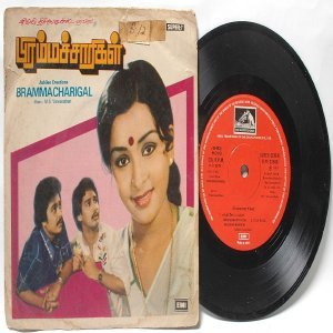 "BOLLYWOOD INDIAN  Brammacharigal M.S. VISWANATHAN  7"" EMI HMV  EP 1983 7LPE 23545"