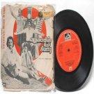"BOLLYWOOD INDIAN  Varumaiyin Niram Sivappu 7"" EMI HMV  EP 1981 7EPE 30065"