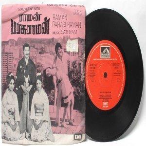 "BOLLYWOOD INDIAN  Raman Parasuraman SATHYAM 7"" EMI HMV  EP 1980 7EPE 30013"