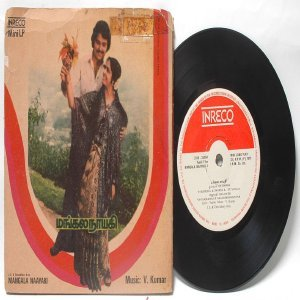 "BOLLYWOOD INDIAN mangala Naayaki V. KUMAR 7""  PS Gatefold  EP 1979  INERCO  2378-3585"