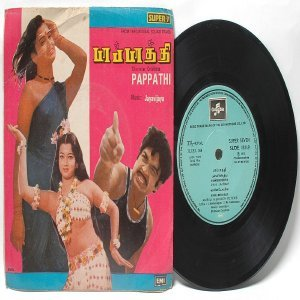 "BOLLYWOOD INDIAN  Pappathi JAYAVIJAYA 7"" EMI Columbia  PS EP 1978 SLDE 18119"