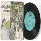 "BOLLYWOOD INDIAN  Pavaththin Sambalan SHANKAR-GANESH 7"" EMI Columbia  PS EP 1977 SEDE 11249"
