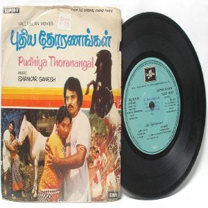 "BOLLYWOOD INDIAN  Pudhiya Thoranangal SHANKAR-GANESH  7"" EMI Columbia  PS EP 1979 SLDE 18267"