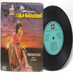 "BOLLYWOOD INDIAN  Panchakalyani SHYAM 7"" EMI Columbia  PS EP 1978 SLDE 18116"